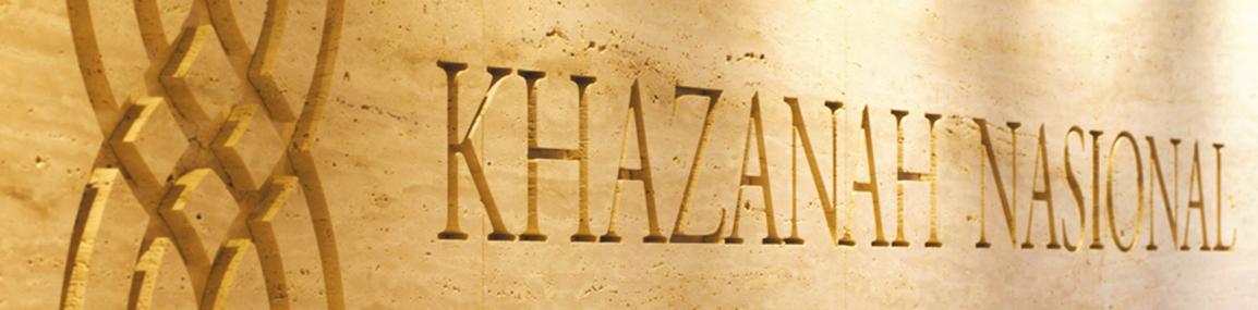 Khazanah reception logo